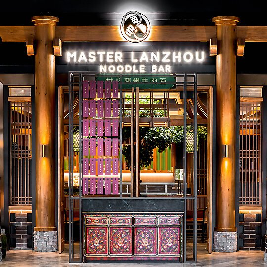 Interior photograph of Master Lanzhou Noodle Bar by Chris Murray - Chrism Photography